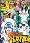 Issue 26 2015