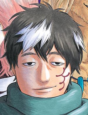 Rhya en la portada del capítulo 53