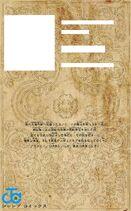 Volume 21 cover grimoire