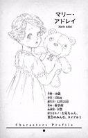 Volumen 6 - Perfil de Marie Adlai