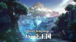 Heart Kingdom