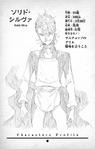 Solid Silva Character Profile
