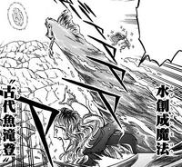 Climbing Coelacanth
