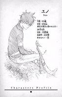 Volumen 1 - Perfil de Yuno
