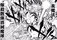 Rufel dodges Vanishing Scattershot
