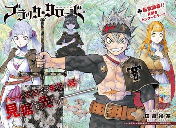 Black Clover Manga Chapter 230 Spoiler