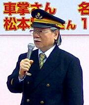 Leiji Matsumoto2 cropped