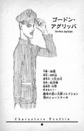 Gordon Agrippa Character Profile