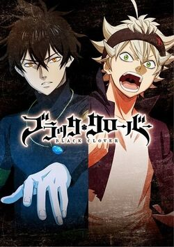 Black Clover Anime Visuel
