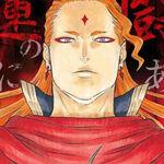 Recorte-Fuegoleon Vermillion-Manga