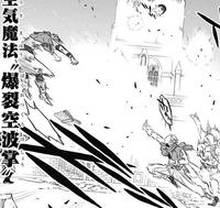 Palma de Onda Explosiva