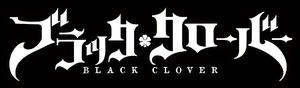 Black Clover title art anime