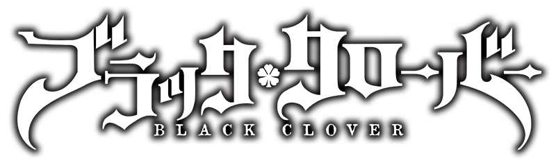 Black Clover Series Black Clover Wiki Fandom Powered By Wikia