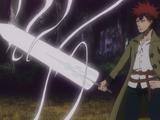 Slicing Wind Emperor