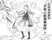 Magia de Creación de Bronce - Bola de Cañón de Sekke