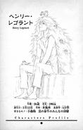 Henry Legolant Character Profile