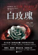 Chinese The White Rose front