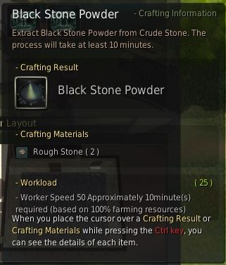 File:Black stone powder.jpg