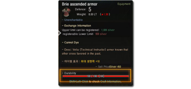 File:Durability.png