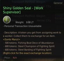 Currency shiny golden seal work