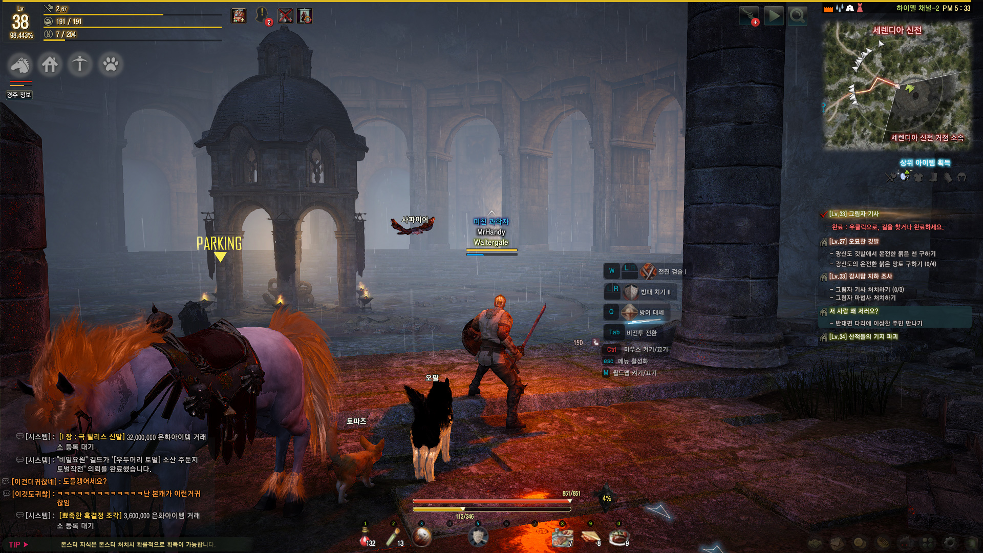 black desert online how to get more contribution points