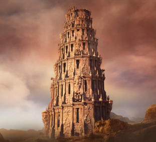Tower of Will