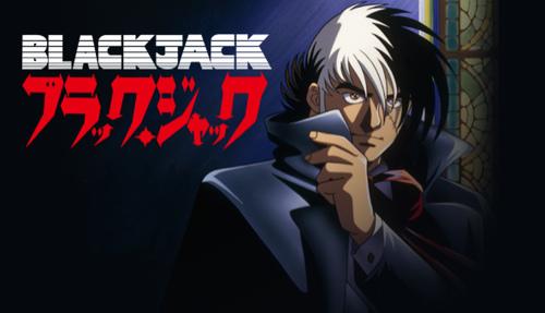 General blackjack strategy
