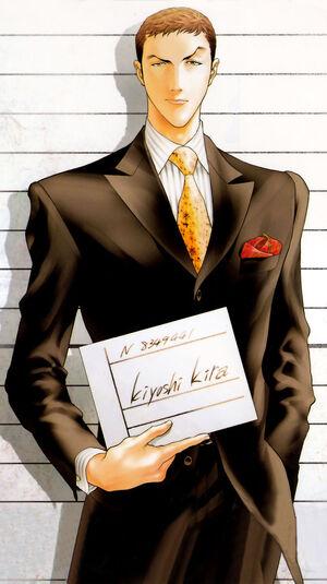 Kiyoshi Kira