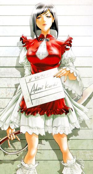 Akari Kuroki