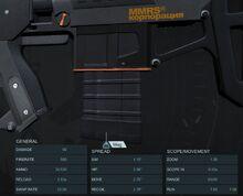 Vulcan STD-02L BPFA