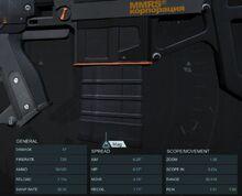 Vulcan STD-02L BR