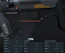 Vulcan STD-04XL BR