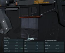 Vulcan STD-03Q BR