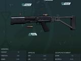Shotgun AR-k