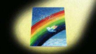 Tiny bird book 2 by neneruki-d4smigx