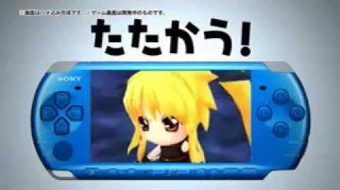 PSP Nendoroid Generation Trailer