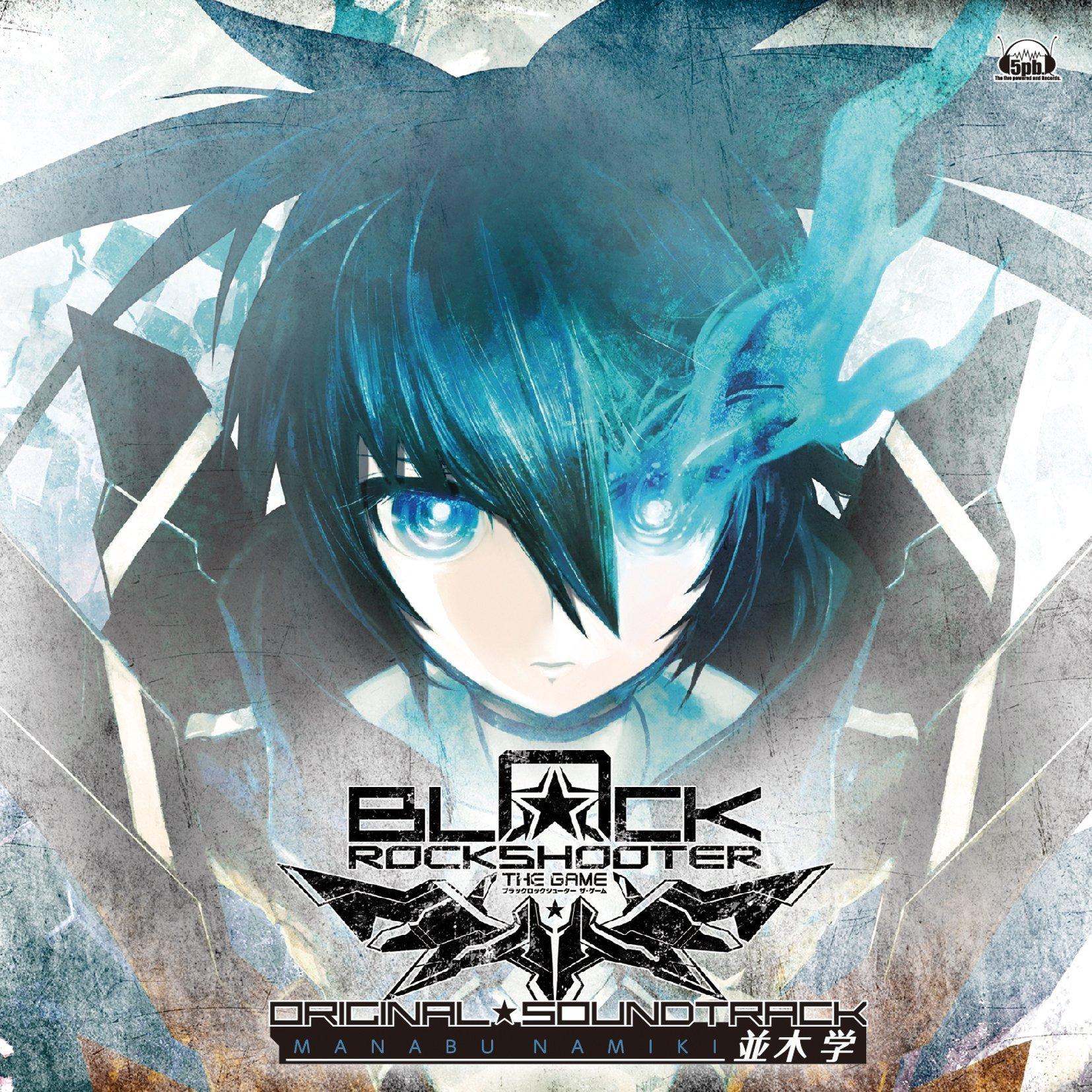 Black Rock Shooter The Game Original Soundtrack Black Rock
