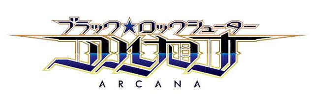 Datei:Brsarcana logo.jpg