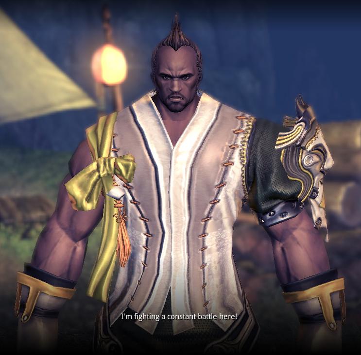 Yigan | Blade and Soul Wiki | FANDOM powered by Wikia