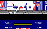Blade Runner amstrad cpc screenshot crashed into a jaywalker