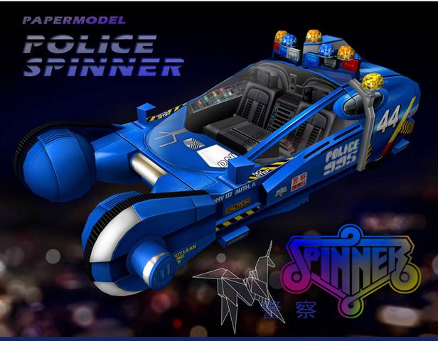 File:Police Spinner Model.PNG