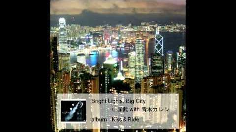 Bright Lights, Big City : 中塚武 wiht 青木カレン