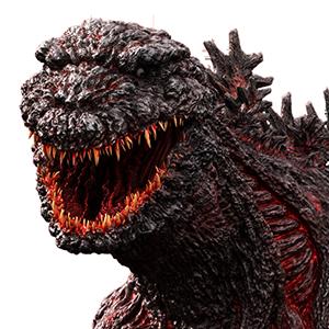 Superb File:Cb040 Shin Godzilla.png