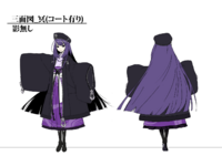 Mei Amanohokosaka (Concept Artwork, 4)