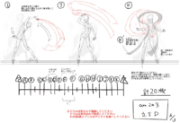 Amane Nishiki (Concept Artwork, 23)