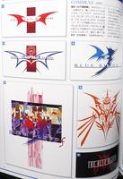 Genesis of Blue Blaze (Concept Artwork, 1)