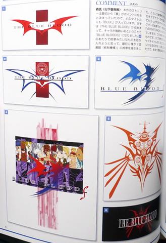 File:Genesis of Blue Blaze (Concept Artwork, 1).png