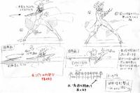 Izayoi (Concept Artwork, 27)