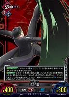 Unlimited Vs (Hazama 9)