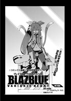 BlazBlue Variable Heart (Chapter 14 cover)